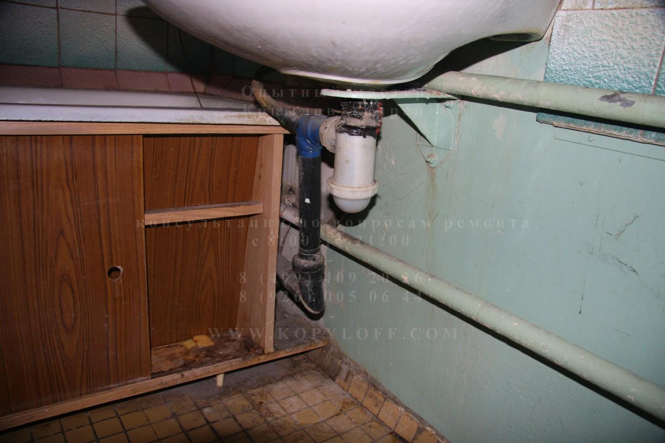03 Ванна до ремонта